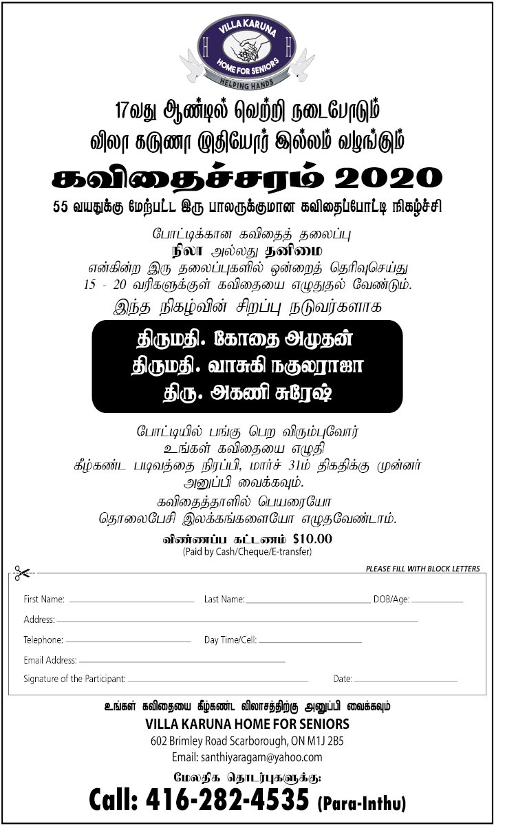 2020-02-07