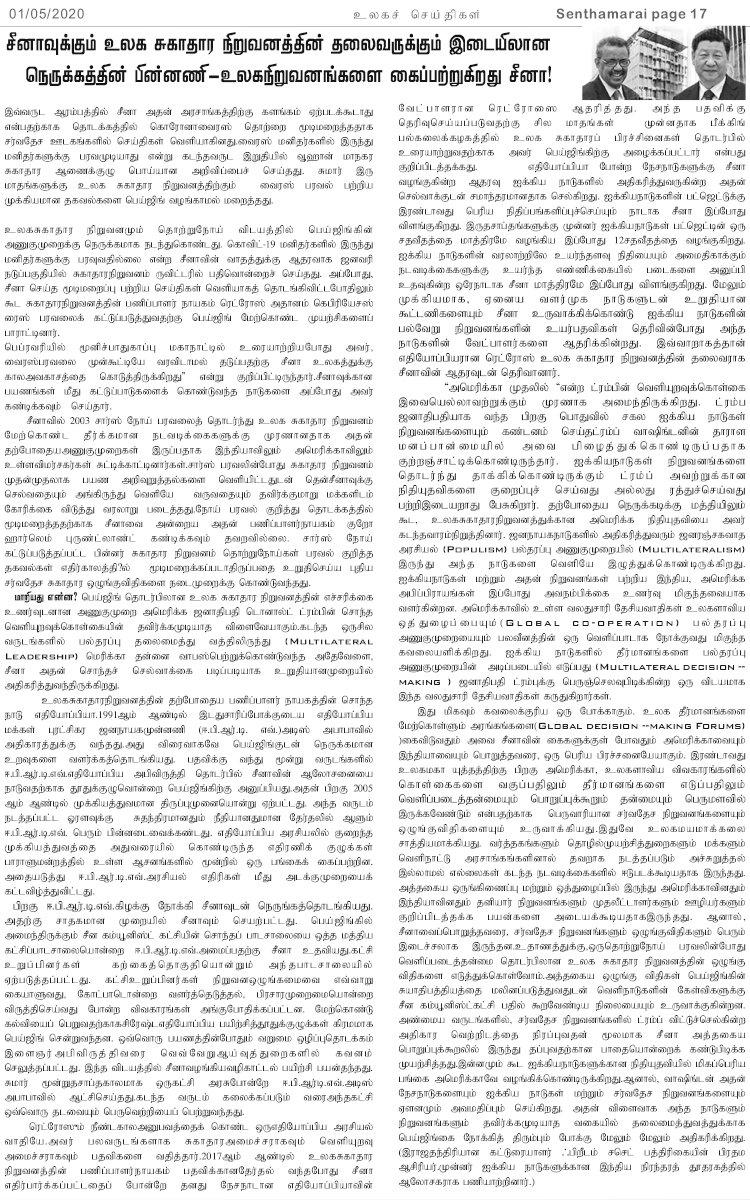 2020-05-01