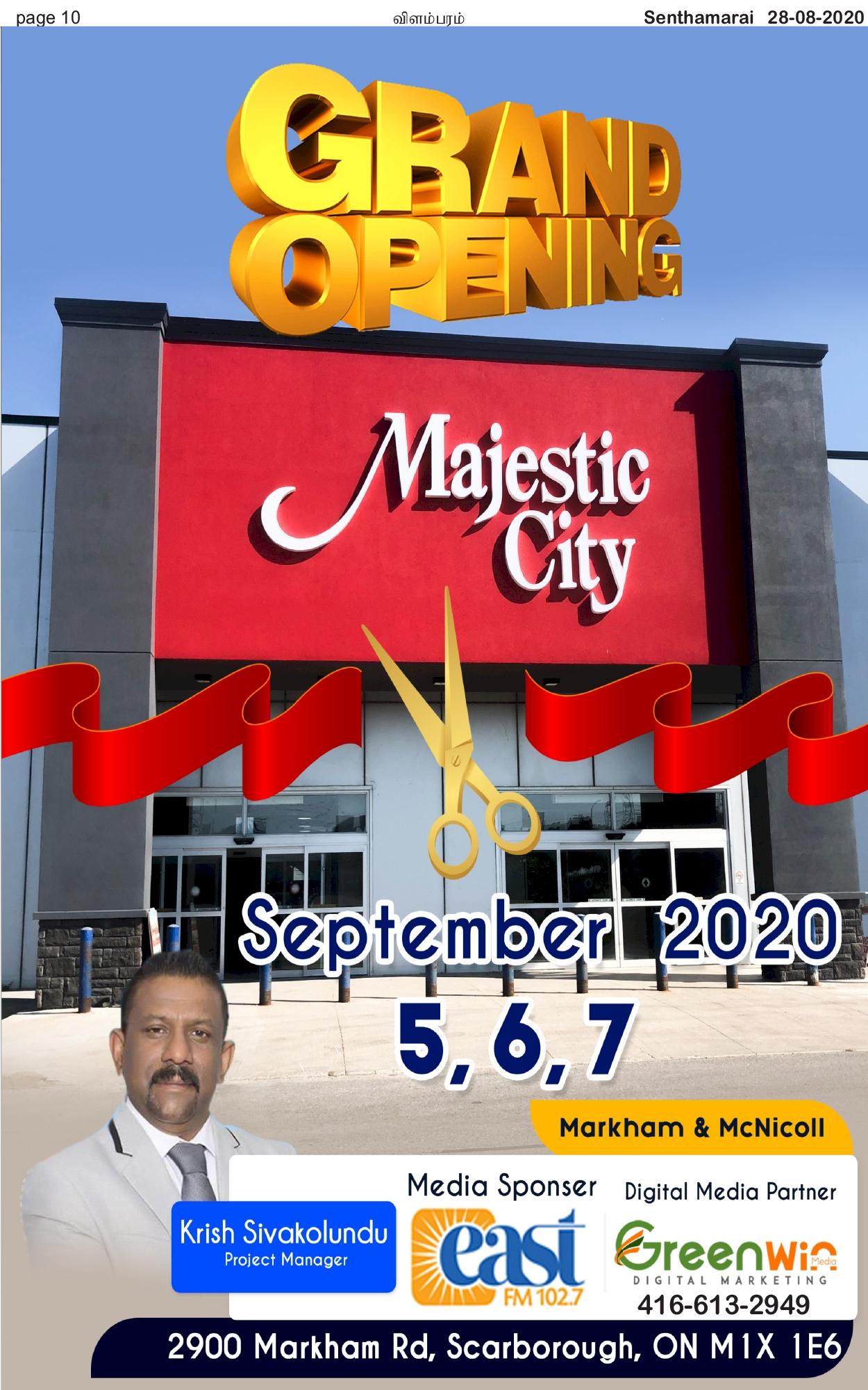 2020-08-28